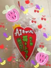 道重さゆみ(モーニング娘。) 公式ブログ/aiちゃん 画像3