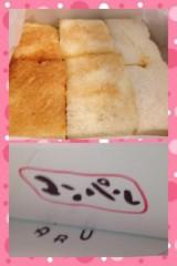 道重さゆみ(モーニング娘。) 公式ブログ/晩御飯はー! 画像1