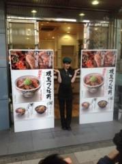 道重さゆみ(モーニング娘。) 公式ブログ/一日店長! 画像1