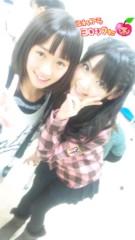 道重さゆみ(モーニング娘。) 公式ブログ/工藤遥ちゃん 画像2