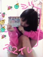 道重さゆみ(モーニング娘。) 公式ブログ/☆スマイル☆ 画像3