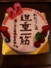 道重さゆみ(モーニング娘。) 公式ブログ/またまたケーキ 画像1