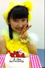道重さゆみ(モーニング娘。) 公式ブログ/お祝い♪ 画像3