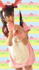 道重さゆみ(モーニング娘。) 公式ブログ/シナモン×さゆみん 画像1