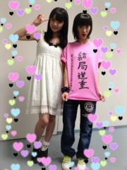 道重さゆみ(モーニング娘。) 公式ブログ/うさちゃ〜ん 画像3