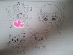 道重さゆみ(モーニング娘。) 公式ブログ/セラタン 画像3