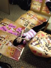 道重さゆみ(モーニング娘。) 公式ブログ/発表 画像2