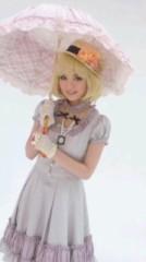 道重さゆみ(モーニング娘。) 公式ブログ/初登場 画像3