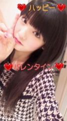 道重さゆみ(モーニング娘。) 公式ブログ/唇さんへ 画像1