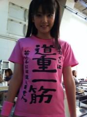 道重さゆみ(モーニング娘。) 公式ブログ/またまたケーキ 画像3