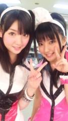 道重さゆみ(モーニング娘。) 公式ブログ/姉妹?双子? 画像1