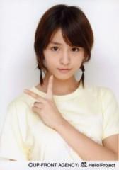 道重さゆみ(モーニング娘。) 公式ブログ/りさこちゃん♪ 画像3