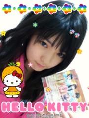 道重さゆみ(モーニング娘。) 公式ブログ/☆スマイル☆ 画像2