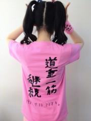 道重さゆみ(モーニング娘。) 公式ブログ/バースデーTシャツ 画像3