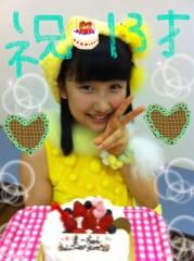 道重さゆみ(モーニング娘。) 公式ブログ/ハッピーバースデー! 画像3