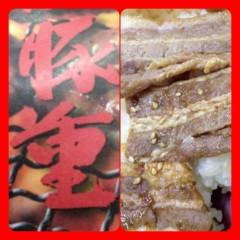 道重さゆみ(モーニング娘。) 公式ブログ/豚重 画像1