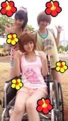 道重さゆみ(モーニング娘。) 公式ブログ/Hawaii 画像1