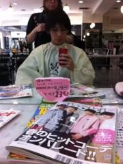 玉澤誠 公式ブログ/美容院と岩盤浴 画像1