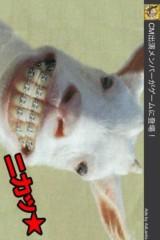 玉澤誠 公式ブログ/面白い(笑) 画像2