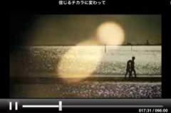 玉澤誠 公式ブログ/岩手の友達から! 画像1