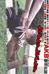 玉澤誠 公式ブログ/面白い(笑) 画像1