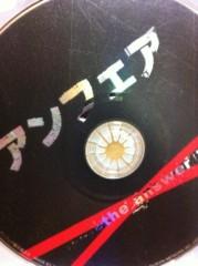 玉澤誠 公式ブログ/DVDでGEO借りてきた♪(´ε` )、 画像2