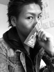 玉澤誠 公式ブログ/ファンレターいただき♪( ´▽`) 画像1