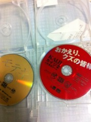 玉澤誠 公式ブログ/こんばん玉\(^o^)/ 画像3