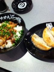 玉澤誠 公式ブログ/お昼ごはん★ 画像1