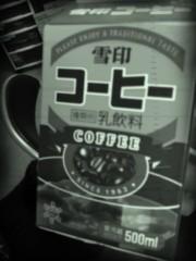 玉澤誠 公式ブログ/到着☆*:.。. o(≧▽≦)o .。.:*☆ 画像1