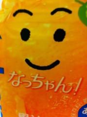 玉澤誠 公式ブログ/玉ちゃん!わら 画像1
