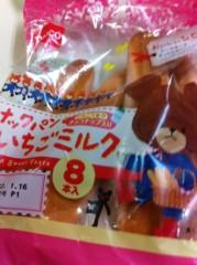 玉澤誠 公式ブログ/チョコパンではなく。 画像1