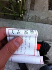 玉澤誠 公式ブログ/稽古終わったなう★ 画像3