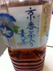 玉澤誠 公式ブログ/teaTIME 画像1
