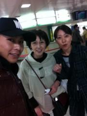 玉澤誠 公式ブログ/銀の鈴! 画像2