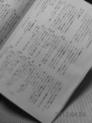 玉澤誠 公式ブログ/台詞っふーふ♪( ´θ`)ノ 画像1