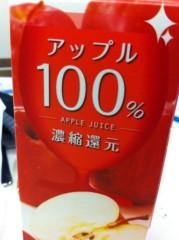 玉澤誠 公式ブログ/アップルンルン(^^) 画像1