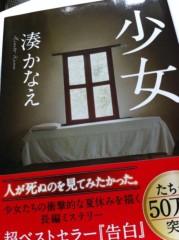 玉澤誠 公式ブログ/こんに玉(=´∀`)人(´∀`=) 画像1