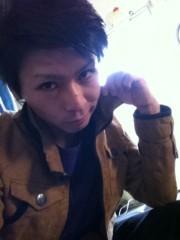 玉澤誠 公式ブログ/ただいま(^ー゜) 画像1