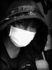 玉澤誠 公式ブログ/いってきまーす☆ 画像1
