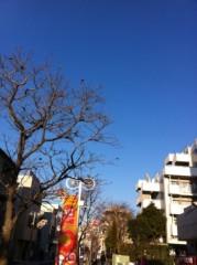 玉澤誠 公式ブログ/いってきます☆ 画像1