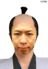 玉澤誠 公式ブログ/面白い写メできますた(笑) 画像1