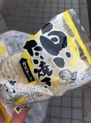玉澤誠 公式ブログ/買い物ですがぁ。 画像2