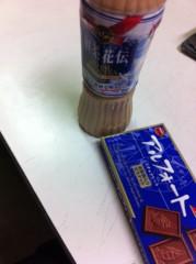 玉澤誠 公式ブログ/teaTIME  Part2 画像1