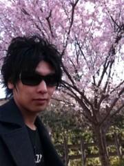 玉澤誠 公式ブログ/さくら☆ 画像2