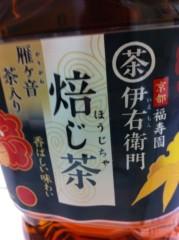 玉澤誠 公式ブログ/朝飯なう(笑) 画像1