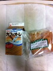 玉澤誠 公式ブログ/お腹がすいたので★ 画像1