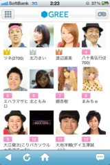 玉澤誠 公式ブログ/新人ランキングなんですが… 画像1