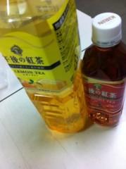 玉澤誠 公式ブログ/午後teaTIME( ´ ▽ ` )ノ 画像1