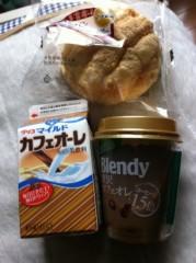 玉澤誠 公式ブログ/押忍!おはっす! 画像1